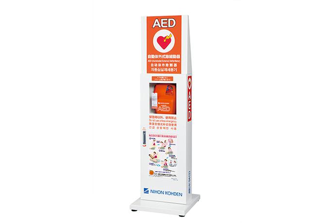 AEDスタンド型収納ケース