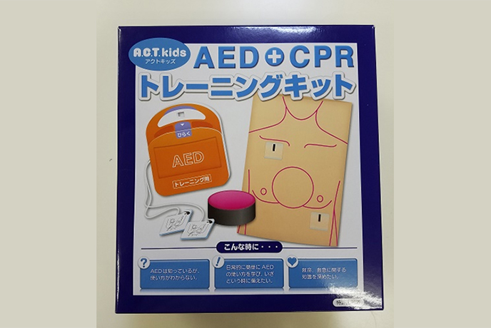 AED+CPRトレーニングキット