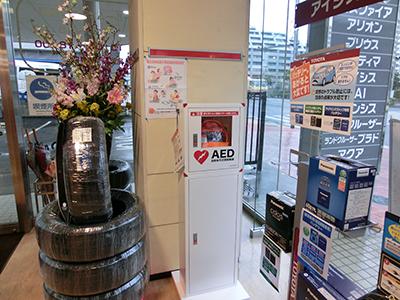江東砂町店に設置されているAED