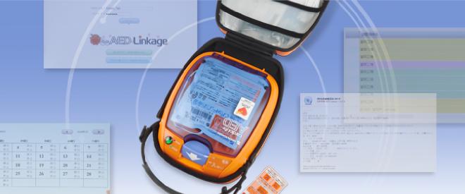 日本光電AEDの特長