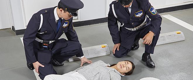 AEDを使うことに不安を感じたときは