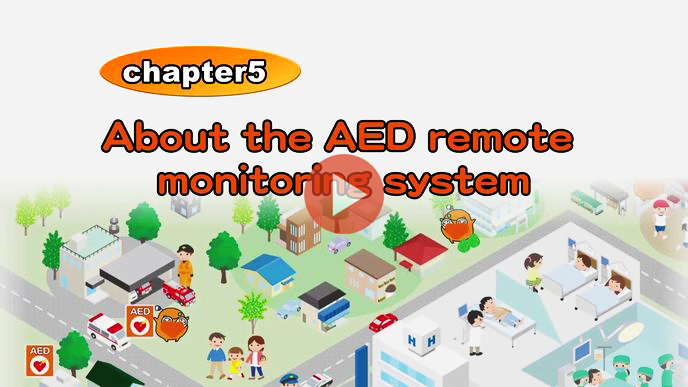 About the AED remote monitoring system