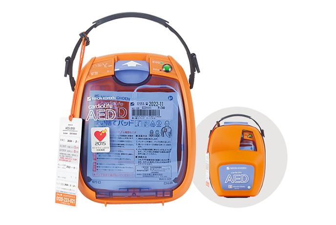 自動体外式除細動器 AED-3100シリーズ カルジオライフ(商品コード:AED-3150)