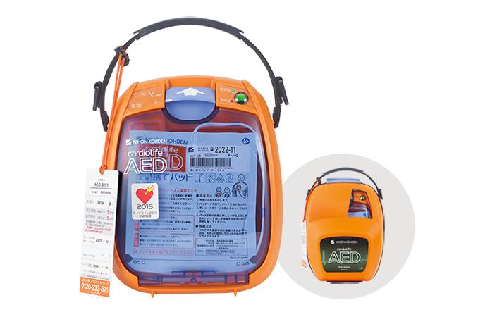 自動体外式除細動器 AED-3100シリーズ カルジオライフ(商品コード:AED-3151)