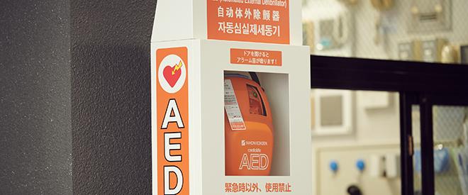 自動体外式除細動器(AED)の管理等について