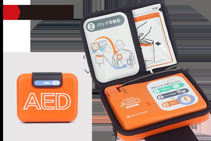小型自動体外式除細動器 AED-M100シリーズ (商品コード:AED-M100)
